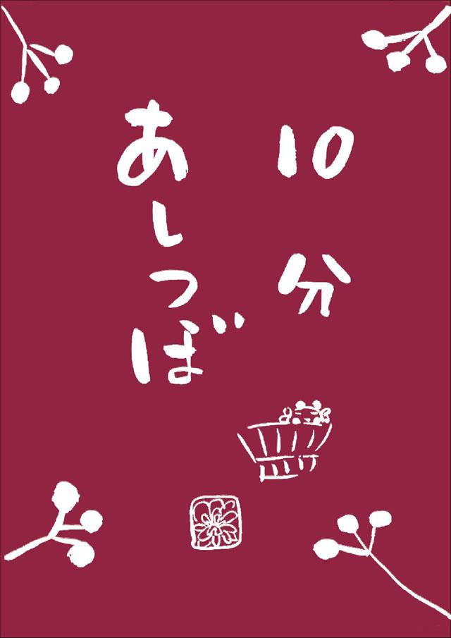 【公式】リラクゼーション kaka 嬉野
